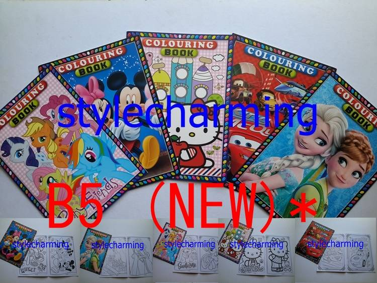 COLOURING + STICKER BOOK