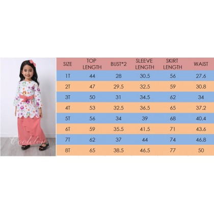[READY STOCK] Baju Kurung OWL (COOL ELVES) SIZE 1-8Y Top+Skirt+Headband