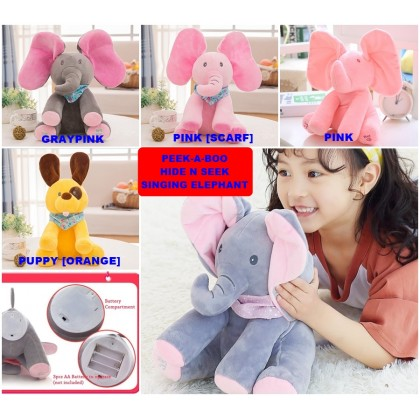 [READY STOCK] Cute Peek-A-Boo Flappy Singing Musical Elephant - Batch 16