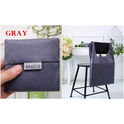 [READY STOCK] NEW Japanese Style Bagcu Reusable Foldable Shopping Bag Pouch Plain