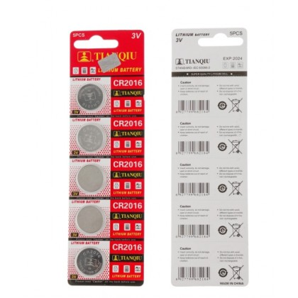 5 PCS CR2016 CR2025 CR2032 TianQiu Lithium Button Battery for watch, toys, led light, clock, memory card, calculator