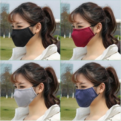 3D Adult Cotton Washable Mask + FREE 2pcs PM2.5 Filter