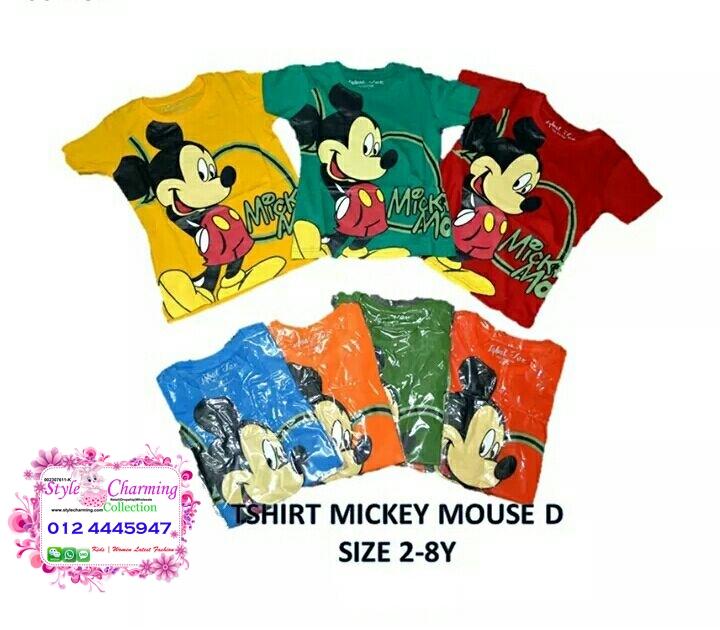 Mickey T-Shirt (mix)